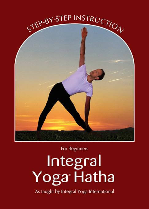 integral yoga book hatha yoga cover